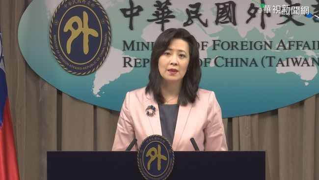 台英簽署農業備忘錄 外交部:樂見更多合作與交流   華視新聞