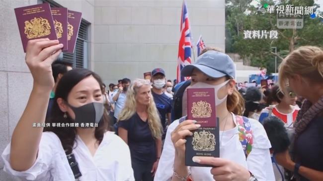 英國撐香港 BNO簽證31號起接受申請   華視新聞