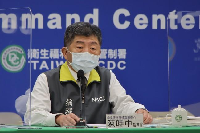 陳時中批「大國超買疫苗」 外媒盤點是這些國家?! | 華視新聞