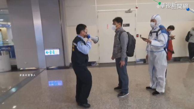 上海返台不耐久候 男動手推倒檢疫官 | 華視新聞