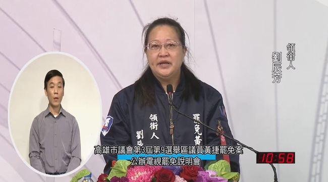 罷捷說明會登場 領銜人「罹癌單親母」:我不要毒豬肉 | 華視新聞