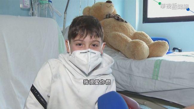 西班牙疫情燒! 男童染疫11天順利康復 | 華視新聞