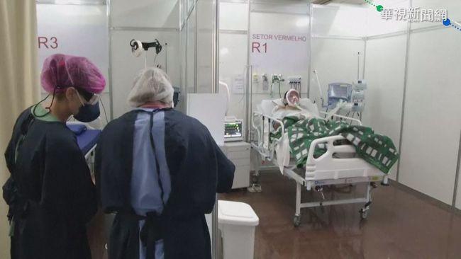 全球首例!巴西2病患同時感染2變種病毒 | 華視新聞