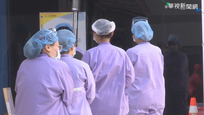 案908陪病確診增2風險 醫籲公布「第二家醫院名」 | 華視新聞
