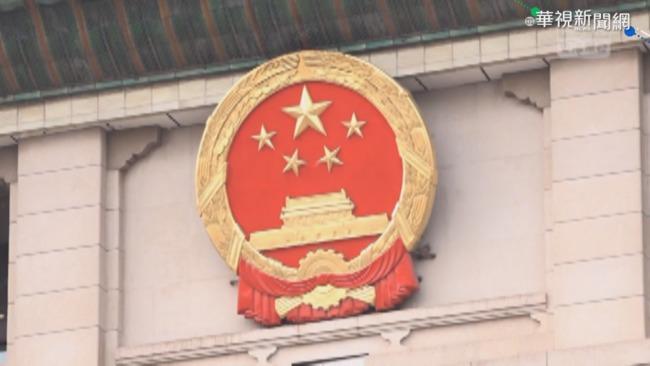 中國不認BNO護照 英國:失望但不驚訝 | 華視新聞
