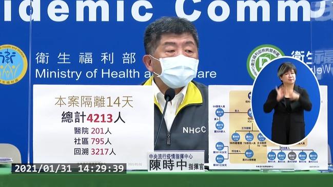 平鎮某醫院感染者足跡曝 陳時中再解釋足跡公布準則   華視新聞