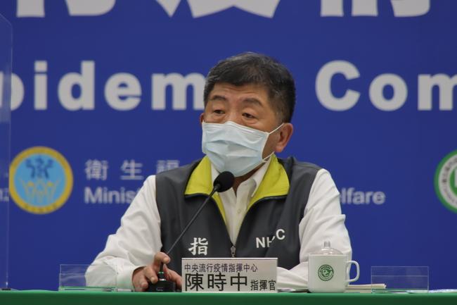 護理師一家6人確診 陳時中感慨:沒人想染疫   華視新聞