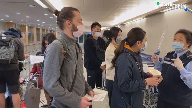 機場推人臉辨識搭機 松機春節後、桃機下半年試辦   華視新聞