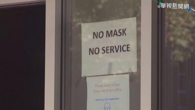 美國CDC下令 搭大眾運輸強制戴口罩 | 華視新聞