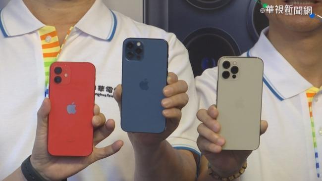 Touch ID可望回歸!傳新iPhone將結合臉部、指紋解鎖   華視新聞