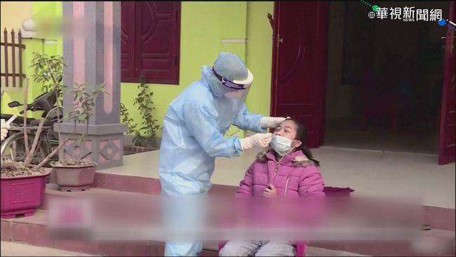 疫情從北至南 越南5天增逾200人染疫   華視新聞