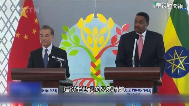 「非洲之角」內戰 衣索比亞萬人逃蘇丹 | 華視新聞