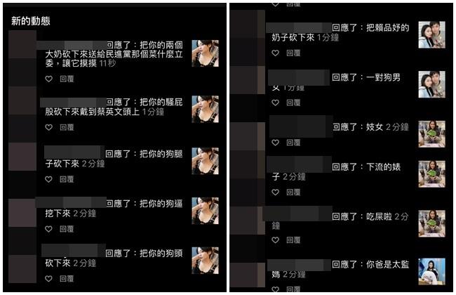 賴品妤IG遭惡意性騷留言洗版 眾怒罵:提告 | 華視新聞