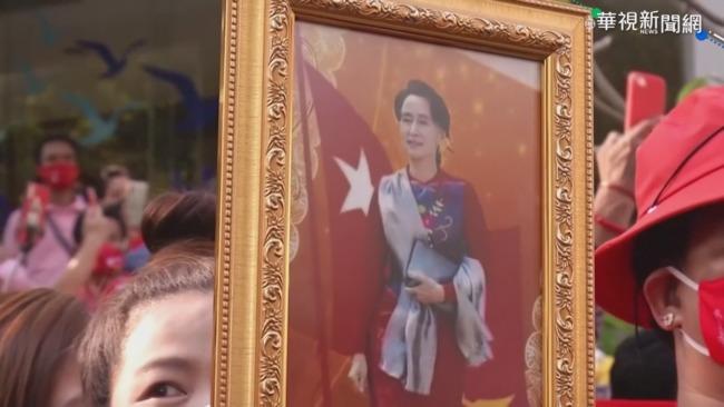 緬甸軍方奪政權 緊急狀態撤換11部長 | 華視新聞