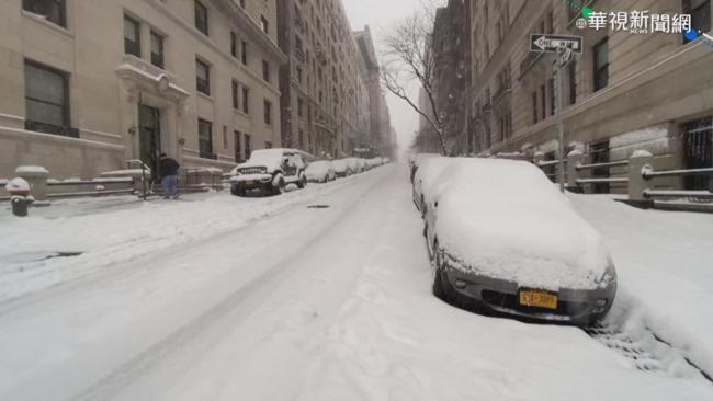 暴風雪襲擊美東 多處地區交通停擺 | 華視新聞