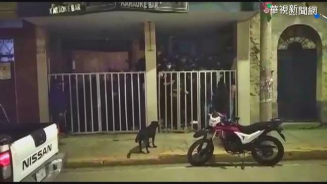 玻利維亞警稽查夜店 上百人逃避釀踩踏 | 華視新聞
