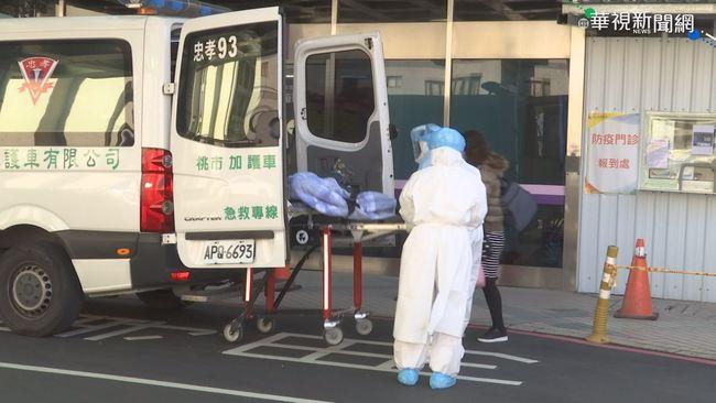 快訊》傳部桃轉院病患因肺炎死亡 指揮中心明說明 | 華視新聞