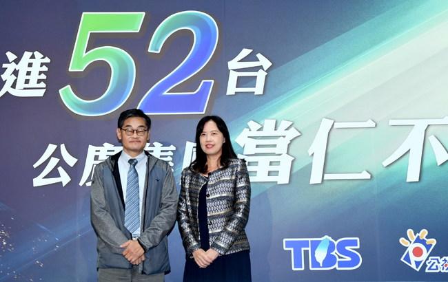 華視新聞增3外部公評人 優質再進化 | 華視新聞