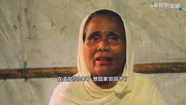 緬甸軍方奪權 羅興亞人處境將更艱困   華視新聞