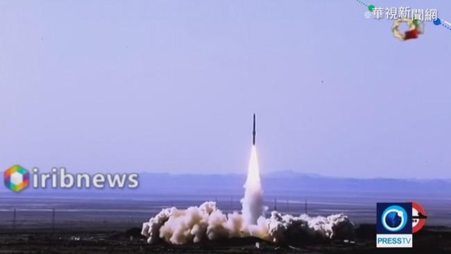 伊朗成功試射聖駒火箭 引發國際關注 | 華視新聞
