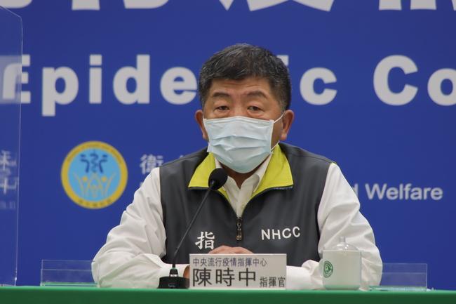 快訊》關注疫情! 陳時中1400說明 | 華視新聞