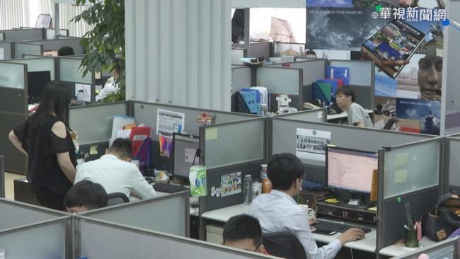 公司宣布過年「爽休11天」 他一看公告怒了:檢舉 | 華視新聞