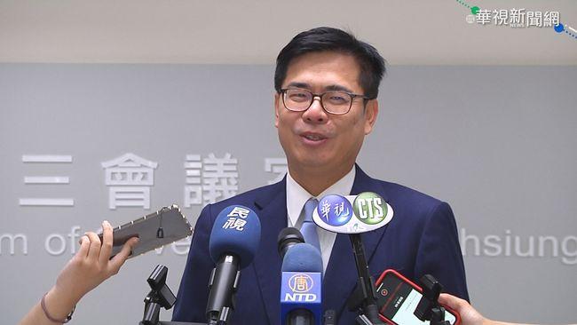 罷捷投票倒數3天!陳其邁說話了 | 華視新聞