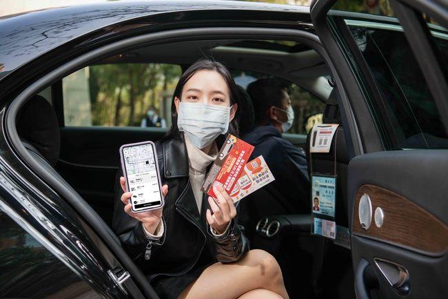 爽拿優惠!Uber、Uber Eats明起狂灑16萬份紅包 | 華視新聞