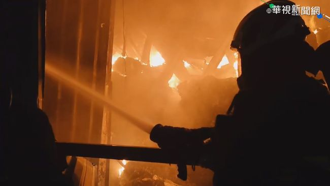 塑膠工廠大火竄濃煙 承租人急逃生 | 華視新聞
