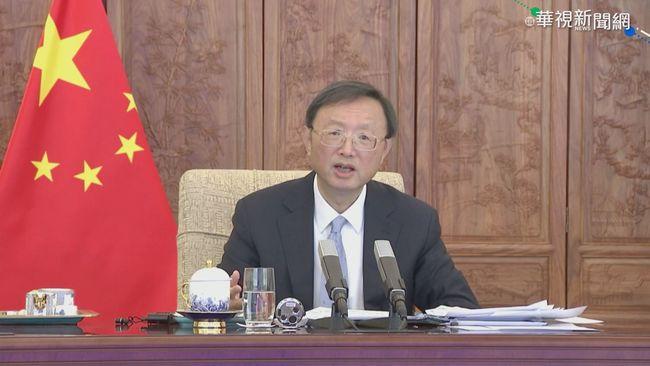主權議題持續發酵 美中官員隔空嗆 | 華視新聞