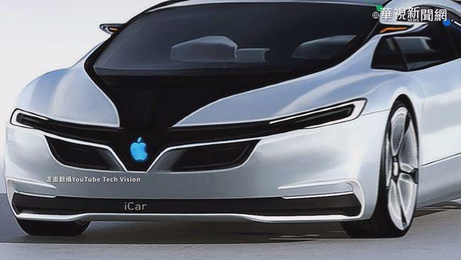 聯手打造Apple Car! 傳蘋果將投資起亞汽車36億美元   華視新聞