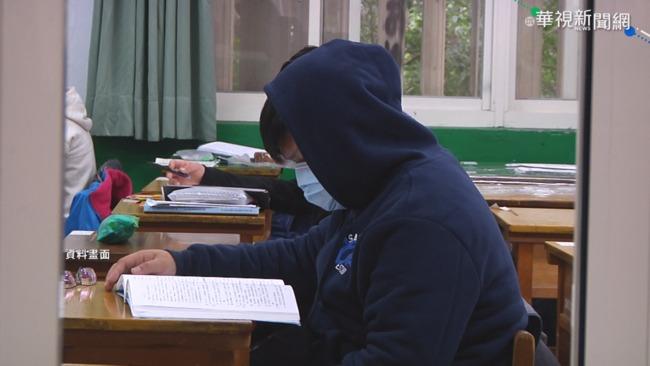教育部:各級學校延至2/22開學、指考改7/3-7/5   華視新聞