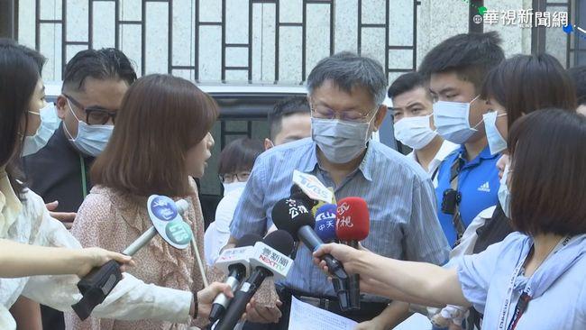趙少康吸走民眾黨藍營支持者? 柯P:我覺得不會   華視新聞