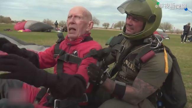 美二戰老兵挑戰極限 跳傘慶百歲生日 | 華視新聞