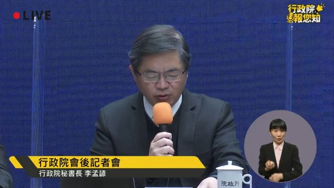 行政院逐步調高育兒津貼 8月增到3500元明年8月5千元 | 華視新聞