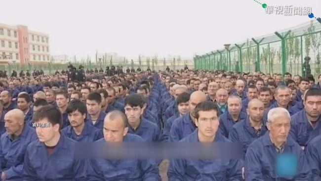 中國對維吾爾種族滅絕 美議員促取消北京2022冬奧   華視新聞