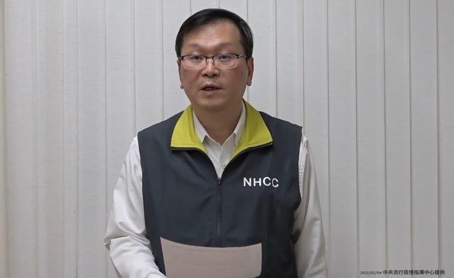 快訊》台灣拿得到COVAX首波配送疫苗!指揮中心證實 | 華視新聞