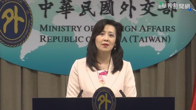 蓋亞那片面終止協定 我外交部最新聲明譴責中國   華視新聞