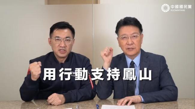 江啟臣合體趙少康罷捷 「高雄可以有不一樣的聲音」   華視新聞