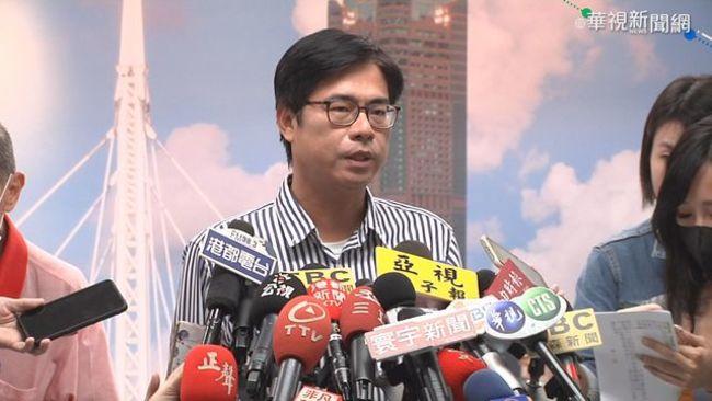 陳其邁出手了!鳳山集體霸凌案 校長被記一大過 | 華視新聞