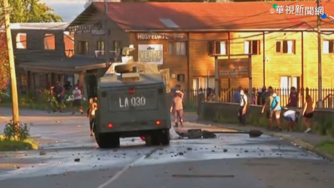 街頭藝人遭警殺 智利渡假勝地掀暴動   華視新聞
