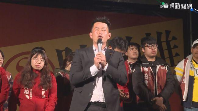 5天一階門檻達標 「刪Q總部」明北上中選會提案 | 華視新聞