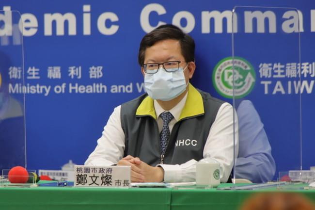 快訊》避桃令真的完全沒必要! 鄭文燦:防疫要同心 | 華視新聞