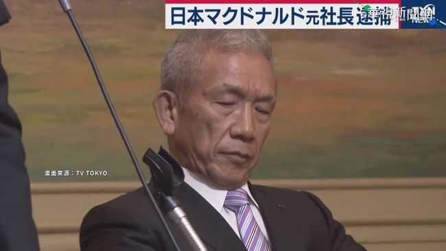 台手搖飲日本社長 對歌手妻家暴被捕   華視新聞