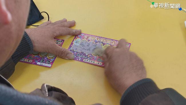 年砸7萬買彩券都摃龜 阿伯到彩券行怒控「騙窮人錢」 | 華視新聞