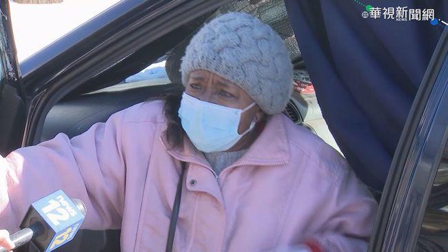 冰封車門 75歲嬤暴風雪中困5天獲救 | 華視新聞