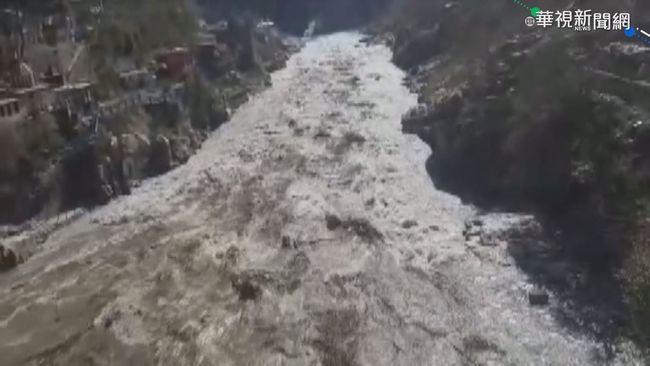 印度冰河融化斷裂 引山洪沖垮發電站 | 華視新聞