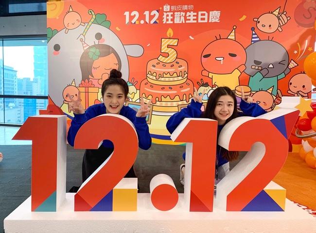 年度電商申訴統計出爐!蝦皮消費爭議創新高 | 華視新聞