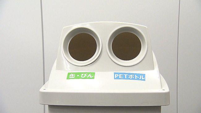 日本「2洞分類回收桶」只用1垃圾袋? 專家解惑了 | 華視新聞