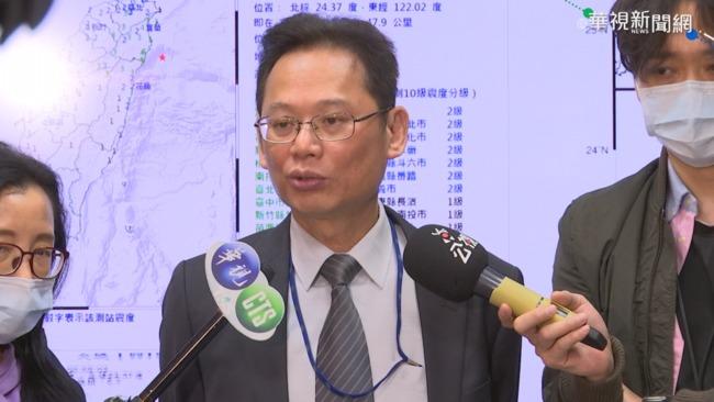 今年規模5以上地震已8起 氣象局不排除「大地震前震」   華視新聞